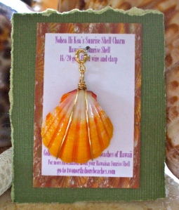 Hawaiian Sunrise shell charm, 14/20 gold filled
